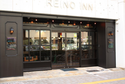 English Pub REINO INN